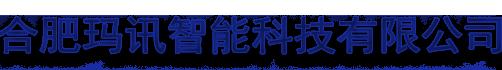 五轴立式加工中心_龙门五轴联动立式加工厂家报价-合肥玛讯智能科技有限公司